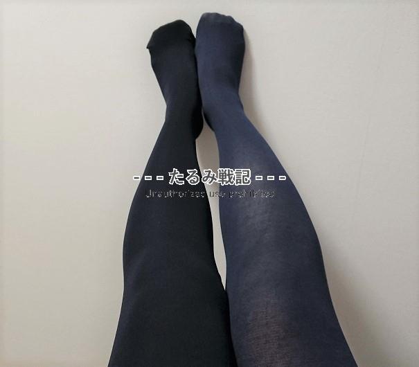 濃い黒パンスト・タイツもいい Part22 [無断転載禁止]©bbspink.comYouTube動画>16本 ->画像>1644枚
